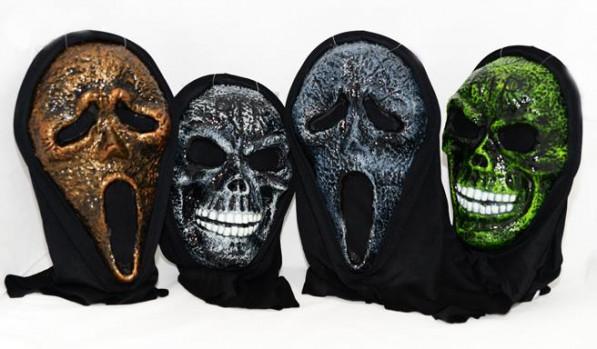 Halloween - Masque argenté adulte maxi toys 10940900 Existe en différents modèles. 1 masque parmi l'assortiment
