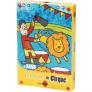 Le petit jeu du cirque les jouets français